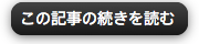 Windows Media Playerの動画を、MacのQuickTime Playerで再生する方法 Inforati